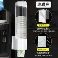 一次性杯子架自动取杯器饮水机放纸杯水杯塑料杯架的免打孔置物架 升级加厚自动取杯器