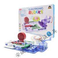 六一礼物 电子积木电路拼装科学实验儿童力开发百拼男孩玩具6-10-18岁 升级版 300拼 彩盒