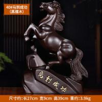 木雕马摆件实木马到成功生肖马办公室雕刻工艺礼