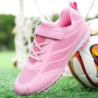 儿童足球鞋魔术贴男女中小学生男童女童小孩碎钉TF训练鞋人草