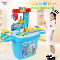 新小医生玩具套装过家家玩具 工具箱儿童收纳桶7633 工具箱(24PCS)