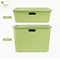 茶花办公桌收纳盒整理箱塑料家用桌面文件夹加厚大号小号装储物箱
