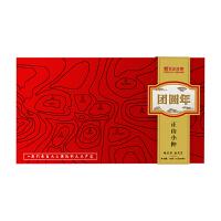 团圆年茶叶礼盒装150g礼盒