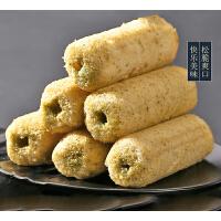 粗粮米果30支 海苔味夹心休闲小吃膨化食品饼干糙米能量棒