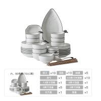 北欧简约黑线多人套装陶瓷餐具碗筷家用创意碗碟饭碗餐盘汤碗组合
