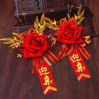 结婚胸花一套婚礼一对襟花森系东西中国批量叔叔婶婶宴会