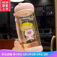可爱卡通小猪水杯双层玻璃杯耐热防烫便携小号杯子学生儿童男女 A款 330ML 豆豆先生粉猪玻璃杯