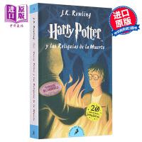 【中商原版】【西班牙文版】哈利波特7 哈利波特与死亡圣器 Harry Potter y las reliquias d