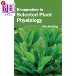 【中商海外直订】Researches in Selected Plant Physiology