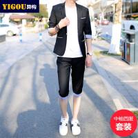 20180831004344057夏天西装男套装韩版修身学生半袖中袖青年男士七分袖西服夏季薄款F