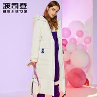 波司登迪士尼长款羽绒服女士修身韩版时尚冬季防寒外套