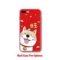 新年旺招财狗iPhone7plus手机壳苹果6s保护套x硅胶软壳8p红色可爱