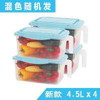 冰箱收纳盒保鲜储物盒抽屉式食物冷冻保鲜盒鸡蛋盒厨房收纳盒套装 DB009 新款4.5L (4个装)颜色随机