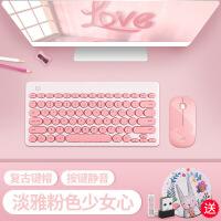 精品优惠无线机械键盘樱桃可爱粉色朋克机械手感键盘办公打字女生笔记本台式电脑静音无线鼠标套装少女心 官方标配