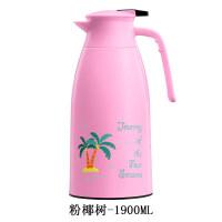 保温壶家用玻璃内胆宿舍暖壶热水壶大容量开水瓶保温水壶暖瓶