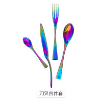 牛排刀叉盘子套装西餐餐具全套刀叉勺子家用不锈钢ins网红牛扒刀