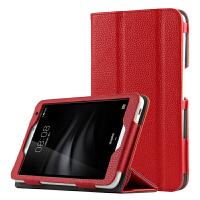 华为 PLE-703L保护套揽月m2青春版7英寸皮套平板手机保护壳套
