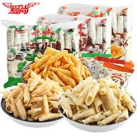 【包�]】�凵羞溥涠P〈�20包好吃的脆片薯片�r�l休�e膨化零食品大�Y包小吃�W�t零食