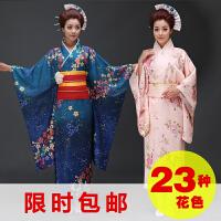 女式士正装浴衣长款改良日本和服cos动漫lovelive写真演出服 女和粉色 M