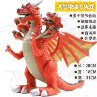 大号电动恐龙玩具会动走路喷火三头龙动物模型男孩儿童玩具