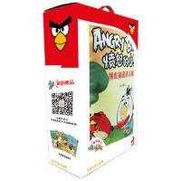 愤怒的小鸟:朋友就是这么够劲 未小西 北京理工大学出版社