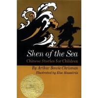 Shen of the Sea 海神的故事(1926年纽伯瑞金奖小说) ISBN9780525392446