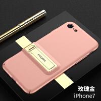 苹果7手机壳iphone8plus简约个性创意i7带支架薄7puls潮男女款七 i7 4.7寸 玫瑰金