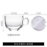 大容量玻璃马克杯燕麦杯子日式带盖勺早餐杯可微波牛奶麦片碗家用 +玻璃盖