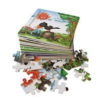 【领券立减30元】【买四送二】经典儿童故事木质拼图益智力动脑2宝宝3-4-5-6-7岁男孩女孩幼儿童木质小孩积木玩具