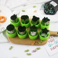 古璞 不锈钢蝴蝶面模具卡通蔬菜水果造型切模面片模具馒头面食饼干模具