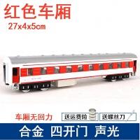 火车头模型合金蒸汽内燃机车绿皮火车合金汽车模型玩具回力车