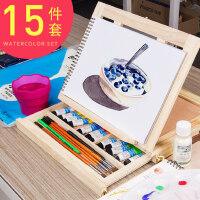英国温莎牛顿24色水彩颜料工具套装组合学者专业手绘写生便携学生专业写生美术铝管装水彩画颜料成人画画工具
