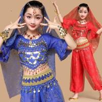 儿童印度舞演出服幼儿肚皮舞表演服女童东方舞舞蹈服民族演出服装