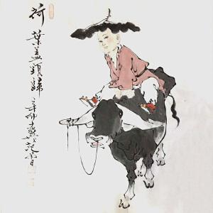 当代国学大师,书画巨匠,北京大学中国画画法研究院院长范曾(荷叶盖头归)3