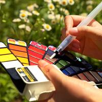 秀普固体水彩颜料套装儿童初学者手绘固体水彩自来水笔扇形分装盒