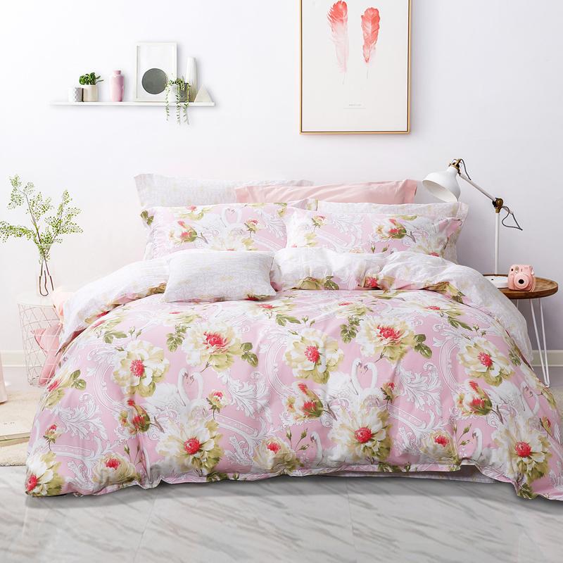 富安娜家纺 圣之花四件套全棉纯棉被套床单田园风宿舍三件套床上用品