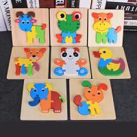 婴幼儿木制拼图 早教玩具1-3岁3d立体宝宝积木质婴儿男女6小孩儿童拼图