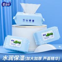 爱恩倍芦荟清洁柔80抽湿巾婴儿儿童手口湿巾 80抽*3包qc
