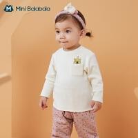 迷你巴拉巴拉宝宝长袖T恤2020冬装新款婴儿厚实保暖长袖中领上衣