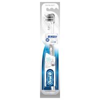 【宝洁】欧乐B专业护龈微米银抗菌牙刷单支装
