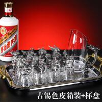 十二生肖白酒杯分酒器套装家用中式玻璃酒具12只小酒杯一口杯 +杯盘