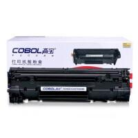 高宝易加粉278硒鼓 适用于CE278A硒鼓 HP LaserJet P1566 P1606dn M1536dnf 1
