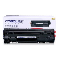 高��易加粉278硒鼓 �m用于CE278A硒鼓 HP LaserJet P1566 P1606dn M1536dnf 1