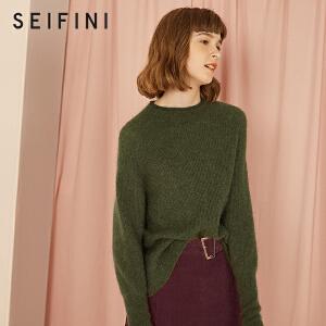 【折】诗凡黎冬新款韩版套头羊毛打底衫针织衫长袖马海毛毛衣女