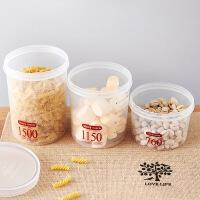 塑料保鲜盒套装冰箱圆形收纳饭盒杂粮零食密封盒食品收纳盒