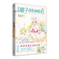 橘子2014年03期--棉花糖(赠晴书记事本) 意林・漫绘 吉林摄影出版社