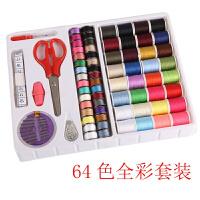 彩色线 缝纫机线套装裁缝专用家用小卷多底线迷你平车细
