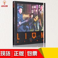 正版 萧敬腾专辑 狮子合唱团:Lion 同名专辑 2016 CD
