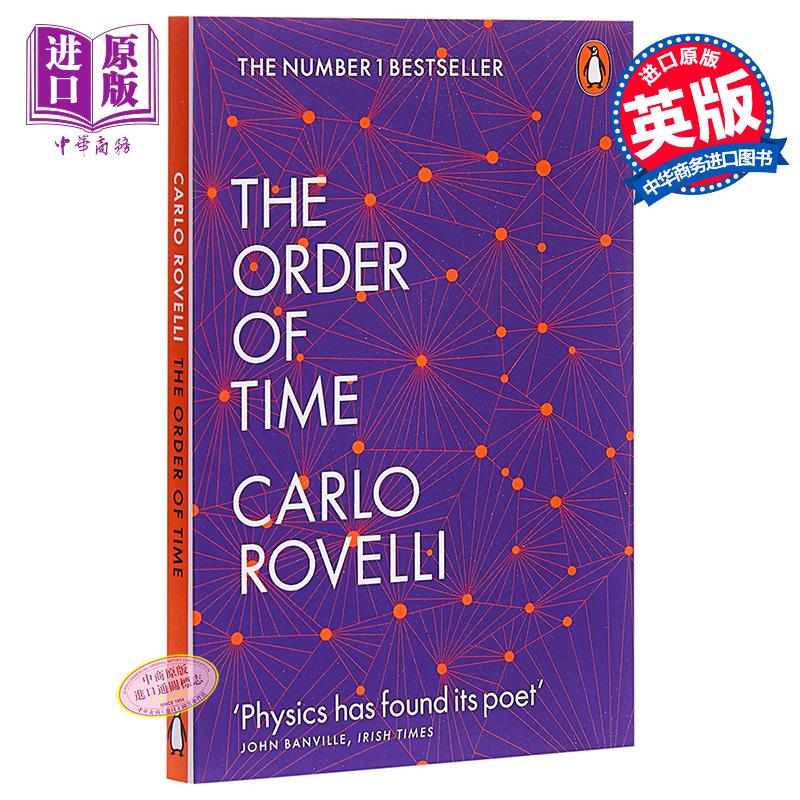 【中商原版】空间的秩序(意大利物理学家卡洛·罗韦利)英文原版 The Order of Time 科学 Carlo Rovelli