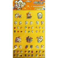 喜羊羊立体情景贴纸:欢乐时光 丕欧丕(上海)贸易有限公司 山东美术出版社